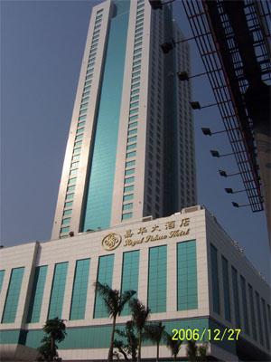 东莞厚街嘉华大酒店