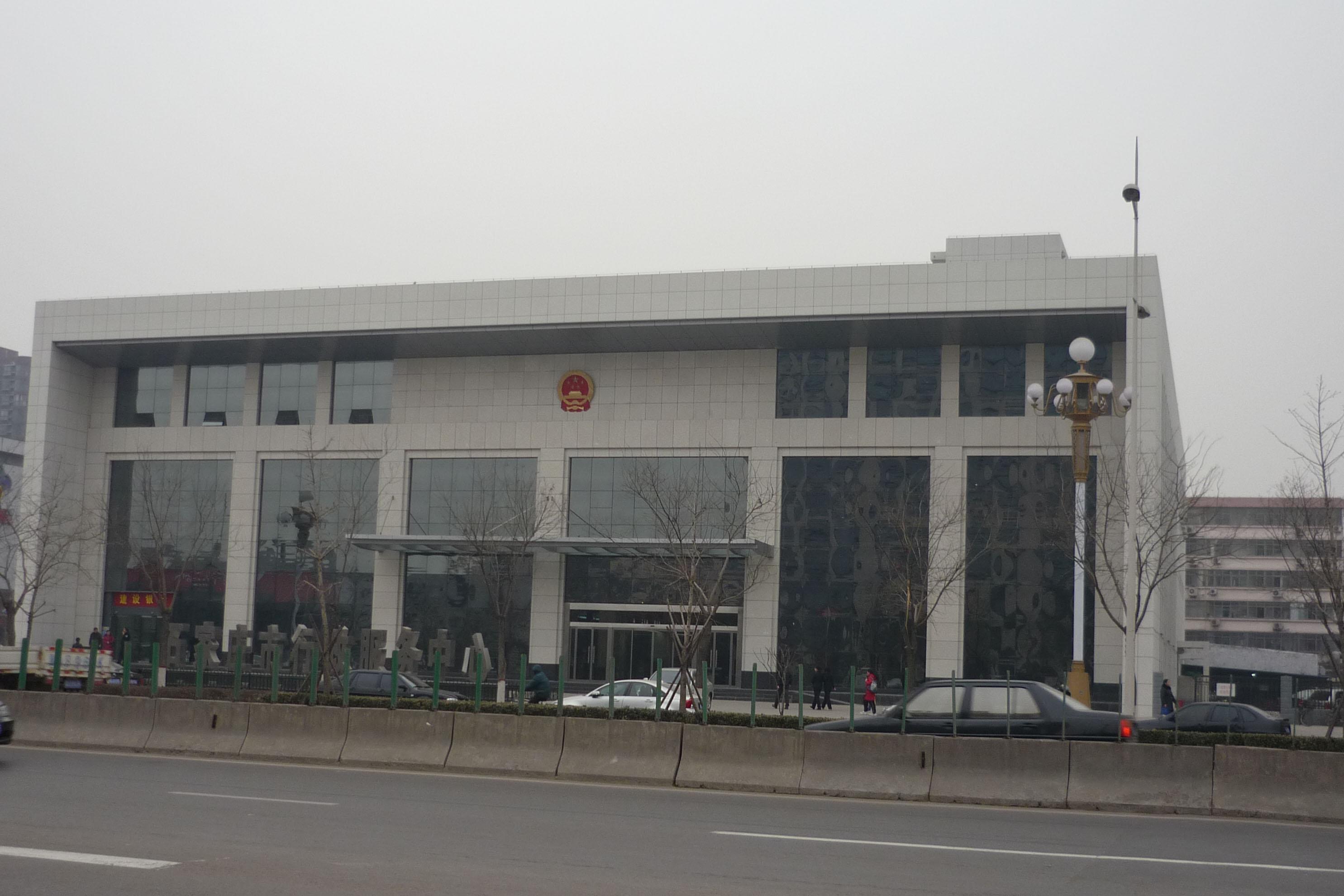 石家庄市行政服务中心