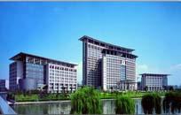 温州行政管理中心