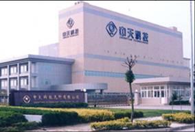 中天光纤科技有限公司